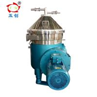 China Manual And Automatic Fuel Oil Separator Marine , Oily Water Disc Centrifuge Separator wholesale