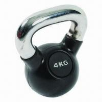 Quality Rubber Kettle Bell with Chrome Handle for sale