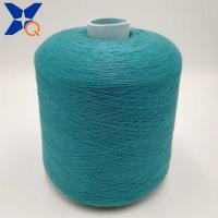 Buy cheap Blue green Ne21/2plies 10% stainless steel blended 90% polyester for knitting from wholesalers