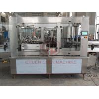 China Glass Bottled Washing Filling Capping Coconut Drink Coffee Bottling Machine Line wholesale