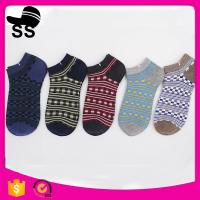 China 2017 Cotton Striped Point Colorful Logo Printed Hosiery On Foot Unisex Ventilate Teengaer Men Cool Socks wholesale