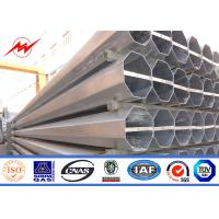 China 12m 650Dan Electrical Galvanized utility Pole for 11kv Powerful Project wholesale
