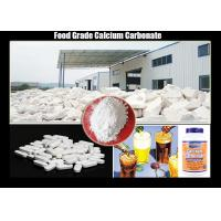 China CAS No 471-34-1 Natural Calcium Carbonate Food Grade , Calcium Chewing Tablets wholesale