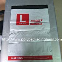 Quality Manufacturers woven bags wholesale custom thickened woven bags express bags construction bags logistics bags for sale
