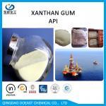 China 80 Mesh Xanthan Gum High Viscosity Oil Drilling Grade EINECS 234-394-2 wholesale