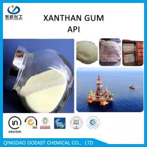 80 Mesh Xanthan Gum High Viscosity Oil Drilling Grade EINECS 234-394-2