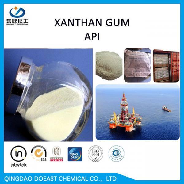 Quality 80 Mesh Xanthan Gum High Viscosity Oil Drilling Grade EINECS 234-394-2 for sale
