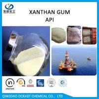 China 80 Mesh Xanthan Gum High Viscosity Oil Drilling Grade EINECS 234-394-2 wholesale