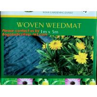 China 100% pp cover fabric weed control mat weed barrier Anti weed mat,Supply heavy duty 100% virgin anti grass weed barrier/g on sale