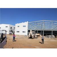 China Large Span Lightweight Steel Frame Structure Construction Building Project wholesale