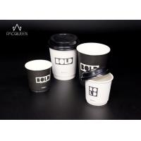 China 4 oz / 8 oz / 12 oz Hot Beverage Disposable Cups Single Wall / Double Wall / Ripple wholesale