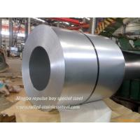 China Grade St37-2G , St44-3G , St52-3G Constructional Cold Rolled Steel & Low alloy Steel Sheet & Strips wholesale