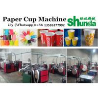 China High Gram Material Paper Tea Cup Making Machine 380V 50HZ 4.8KW Tea And Ice Cream Cup Hot/Cold Drink Cup Making Machine on sale