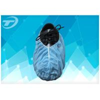 China Non Skid Disposable Shoe Covers SPP Fabric With Anti - Slip Sole , Ce Certified wholesale