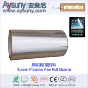 China Anti-shatter PMMA Screen Guard Roll Anti-explosion PMMA screen protector film roll wholesale