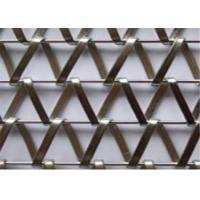 China Architectural Decorative Metal Mesh Screen Stainless Steel No Fading For Hotel wholesale