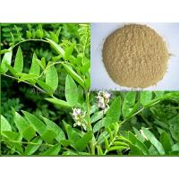 China Glabridin- Popular Natural Whitening Ingredient wholesale