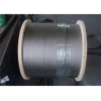 China Stainless Steel Wire Rope for Hoisting and Lifting 6x19+IWRC wholesale