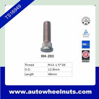 China 47mm Long Chrome Universal Car Wheel Knurl Studs 9 Gade M12*1.5 wholesale