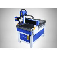 China Aluminium Alloy CNC  Router  Table Engraver  For Advertising Water Cooling PEM-6090W wholesale
