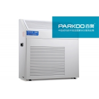 China 6Kg/H 2000W Wall Mounted Dehumidifier For Swinging Pool wholesale