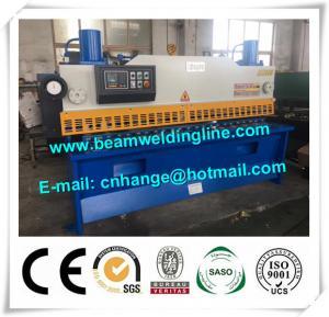 China Metal Sheet Hydraulic Shearing Machine , Guillotine Type Shearing Machine And Cutting wholesale