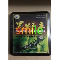China Black Ant King Male Stimulation Pills Herbal Male Enhancement Pill No Side Effect wholesale