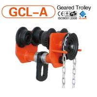 China HAND GEARED TROLLEY wholesale