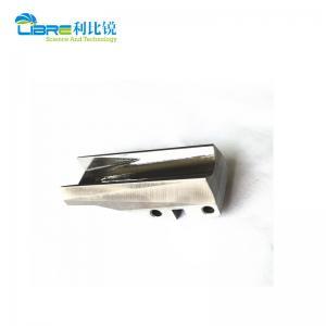 China Carbide Inserted Mark 8 Tobacco Shoe wholesale