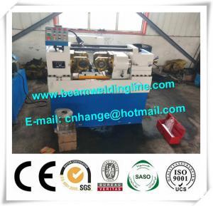 China Rebar CNC Drilling And Threading Machine , Steel Rod Threading Machine wholesale