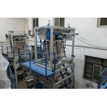 China Low Density Polyethylene Mini Film Blowing Machine 30 - 110kg / H wholesale