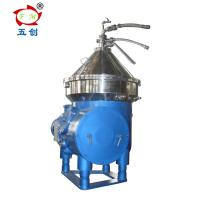 China KYDH Fuel Oil Separator Marine / Disc Continuous Mineral ZYDH470 7200r/Min wholesale