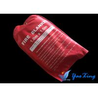 China School Safe Silicone Coated Fire Blanket In The Workplace 0.43MM Thickness wholesale