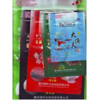 China Heat Seal Retort Packaging Plastic Zipper Bags Standup Pouches For Fish Feed wholesale