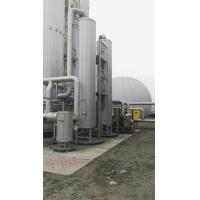 China Safety Dry Scrubber System , H2s Removal System Low Hydrogen Sulfide Content on sale