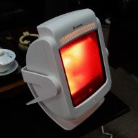 China 30 Degrees Adjustable Angle Infrared Lamp For Pain Relief Small White wholesale