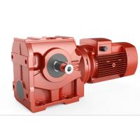 China S helical worm gearboxes wholesale