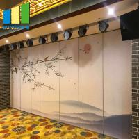 China Banquet Hall Acoustic Panel Movable Partition Walls / Sliding Folding Partitions wholesale