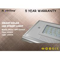 China Powerful 3000LM 30W All In One Solar Street Light With PIR Sensor In 5 Years Warranty wholesale