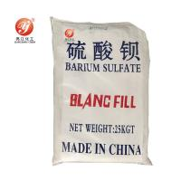 Buy cheap Industry Grade Physical Method Barite Barium Sulphate BaSO4 325 Mesh For from wholesalers