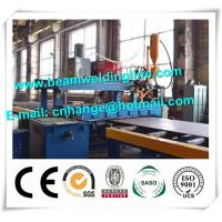 China Frequency Digital Control Box Beam Production Line / Steel Plate Butt Welding Machine wholesale