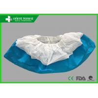 China 40 * 15cm L Size Pp + Cpe Disposable Waterproof Shoe Cover With High Protection on sale