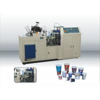 Double Wall Paper Cup Sleeve Machine 220V / 380V 50HZ Intelligent
