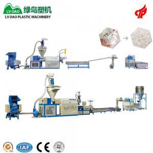China 150MM Screw Diameter Plastic Granulator Machine With PP PE Film Automatic Crushing on sale