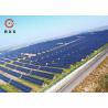 China Bifacial Monocrystalline Double Glass Solar Panel 300 Watt 30 Years Life Span wholesale