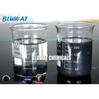 China Harmless Anionic Polyelectrolyte for Aluminium Oxide Production Sludge treatment on sale