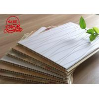 China PVC wall board Grade Precipiated Light  Calcium Carbonate Powder wholesale