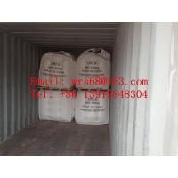China PP Woven Fabric 1 Ton Bulk Bags Waterproof With Food Grade For Chemical Industry wholesale