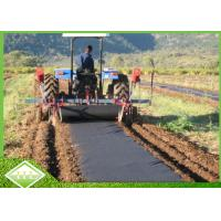 China Recycled Agriculture Non Woven Fabric Landscape Cloth For Weed Control UV Resistant wholesale