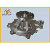 China Flange Plate ISUZU NPR Water Pump 8973333610 For 4HF1 4HG1 Well Waterproof Hard Shell wholesale
